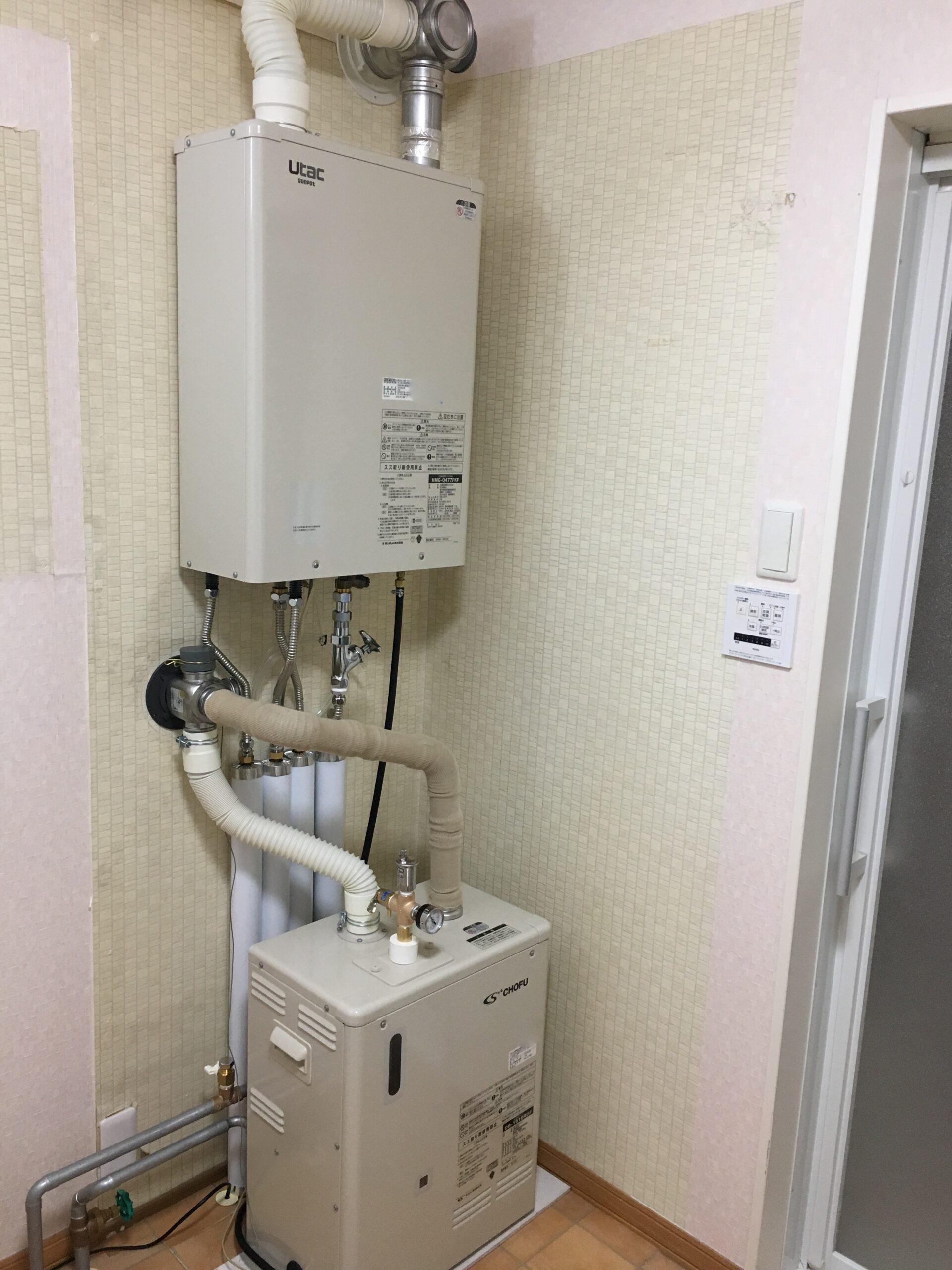 オール電化から灯油給湯器、灯油暖房ボイラーに交換