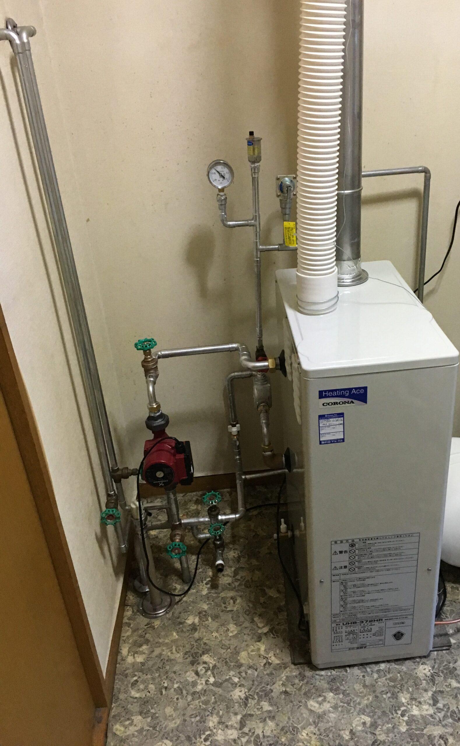ナショナル暖房ボイラーからコロナ暖房ボイラーに交換